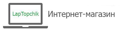 Интернет-магазин LapTopchik