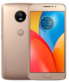 Moto E4 Plus XT1771 3/16Gb Gold Grade B1 Б/У